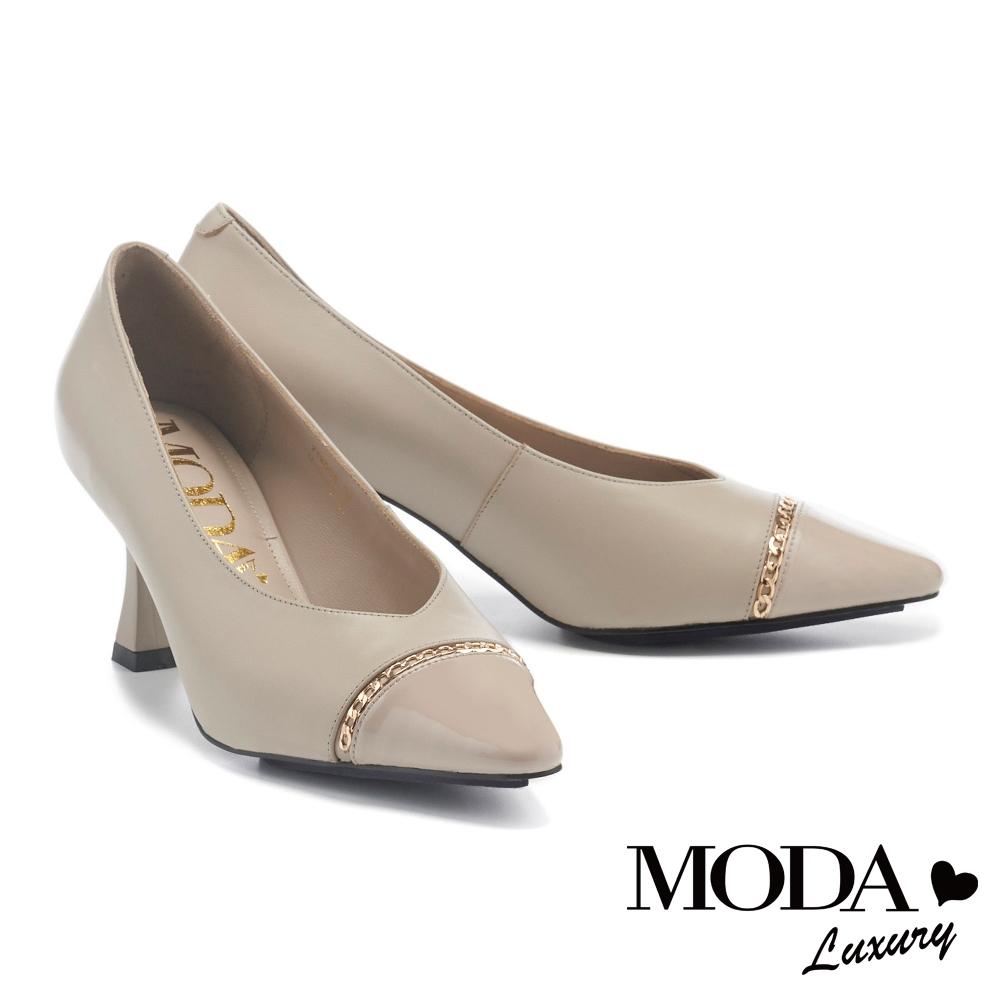 高跟鞋 MODA Luxury 時髦個性金鏈材質拼接尖頭高跟鞋-米