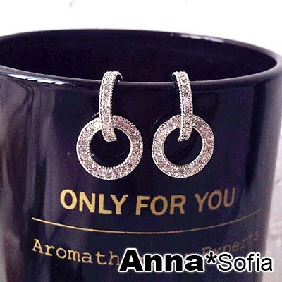 AnnaSofia 韓劇金秘書朴敏英垂直雙鑽C圈環 925銀針耳針耳環(銀系)