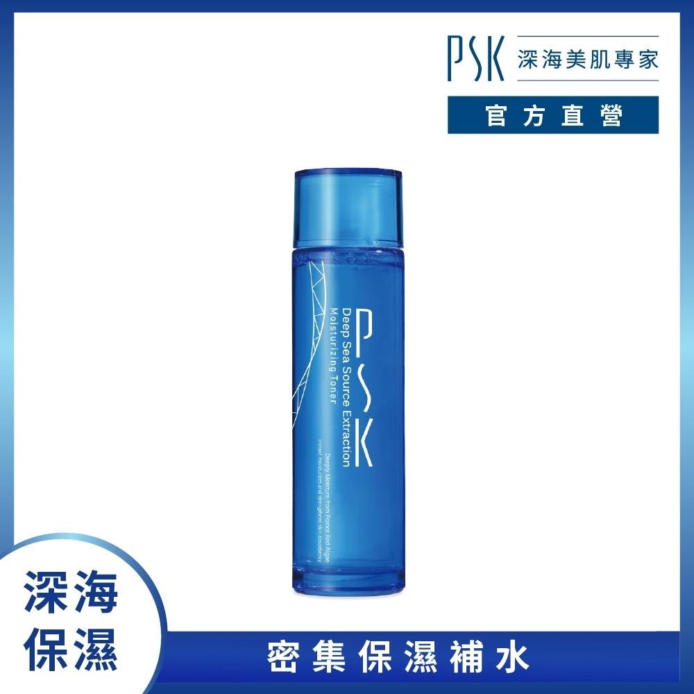 PSK深海美肌專家 保濕系列-深海源萃保濕柔膚水150ml(1入組)