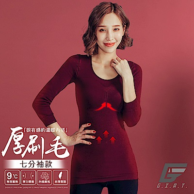 GIAT 200D厚刷毛塑形保暖衣(七分袖/暗紅)