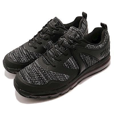 Diadora-慢跑鞋-DA8AMC6050-寬楦