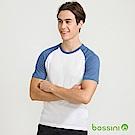 bossini男裝-牛角袖純棉圓領T恤白