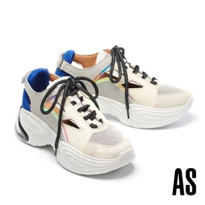 休閒鞋 AS 時髦潮味流線幻彩膠片異材質波紋老爹休閒鞋-白
