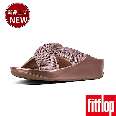FitFlop TWISS CRYSTAL SLIDES-灰粉色