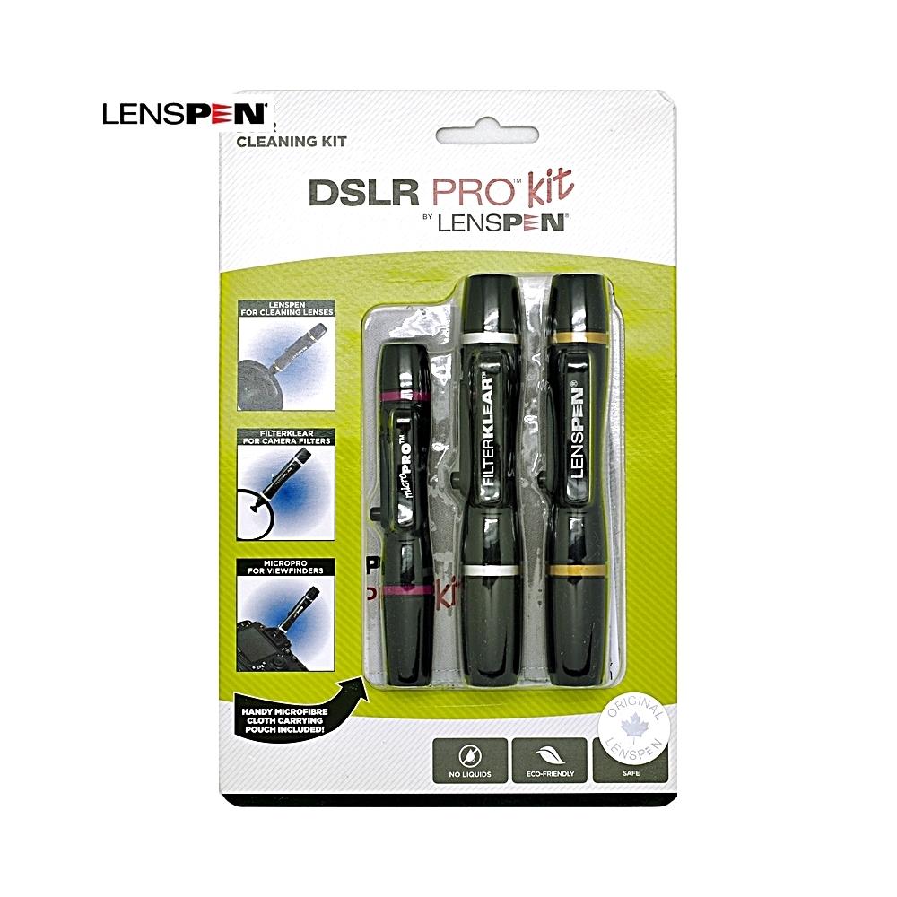 加拿大LENSPEN 拭鏡筆組含拭鏡布和鬃毛刷NDSLRK-1(共三支筆,台灣群光公司貨)