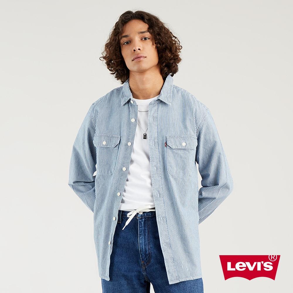Levis 男款 工裝條紋牛仔襯衫 寬鬆休閒版型 有機棉