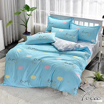FOCA 假日的寧靜  雙人-北歐風活性印染100%雪絨棉四件式薄被套床包組