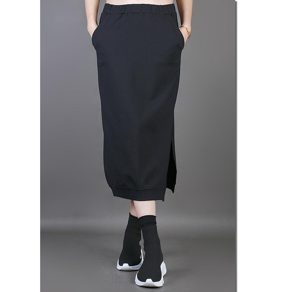 韓版鬆緊腰素色修身顯瘦百搭中裙-設計所在 MP1756