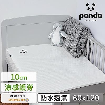 【英國Panda】嬰兒床墊 60x120x10 六層式設計 竹纖維 抗菌 排濕 透氣