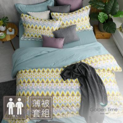GOLDEN-TIME-忘憂薄荷島-200織紗精梳棉薄被套床包組(雙人)