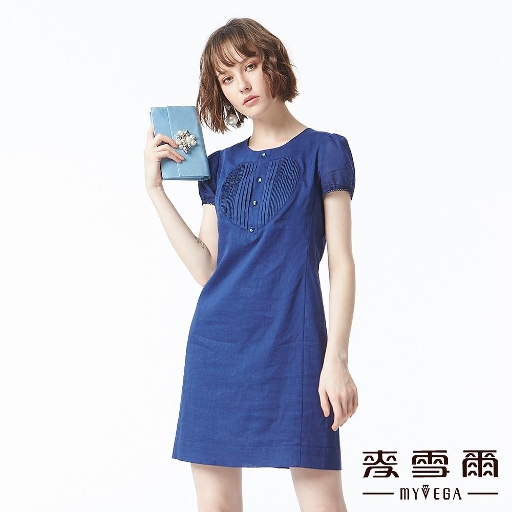 麥雪爾 泡泡袖連身洋裝-深藍
