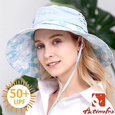 挪威 ACTIONFOX 女新款 抗UV透氣遮陽帽UPF50+_淺藍