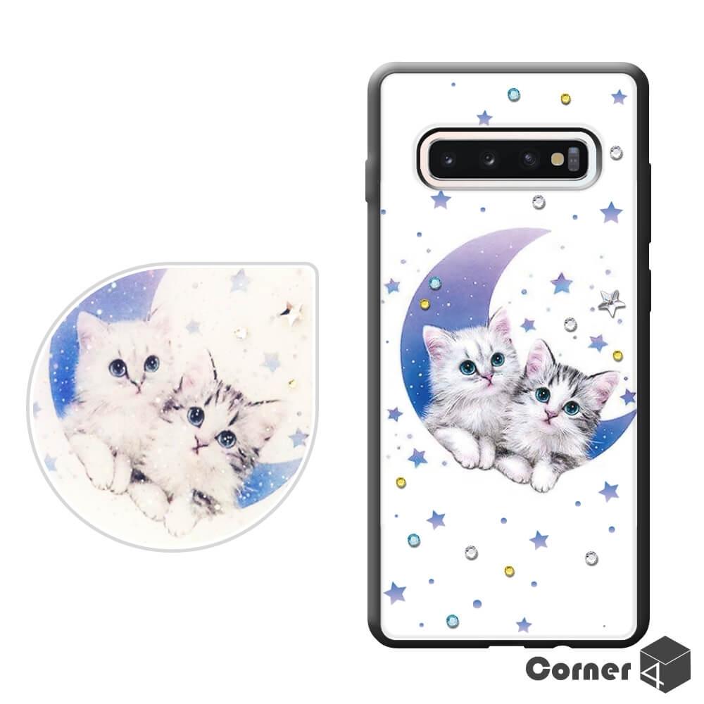 Corner4 Samsung Galaxy S10+ 奧地利彩鑽亮粉減震手機殼-星空貓戀