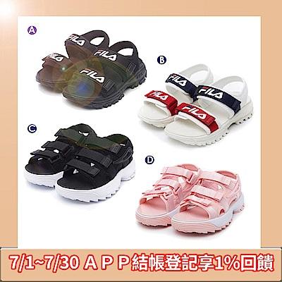 [下殺72折] FILA KIDS 中童運動涼鞋(任選)