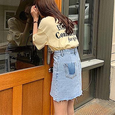 破損剪裁高腰牛仔短裙-TMH