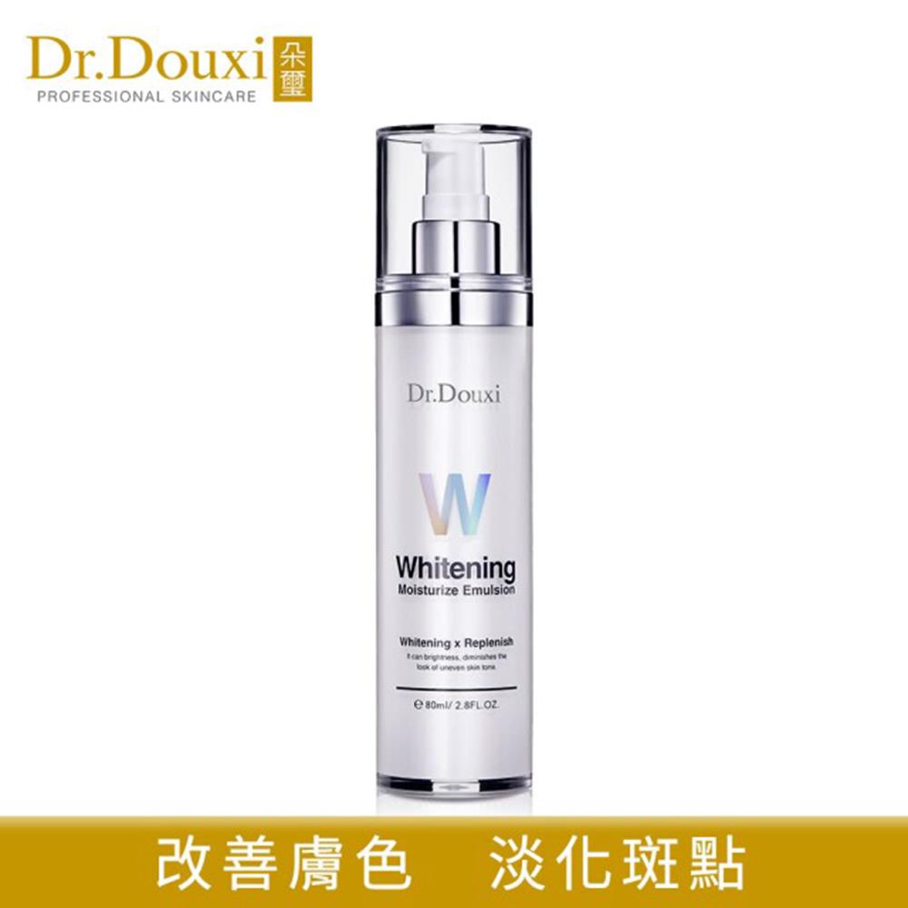 Dr.Douxi朵璽 微導雪肌淨白彈潤乳液 80ml (W系列)