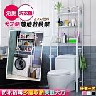 浴廁多功能落地收納架-馬桶三層款