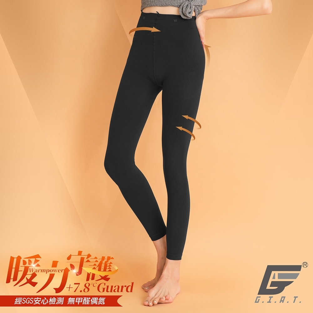 GIAT台灣製180D保暖內刷毛褲襪(九分款)-經典黑