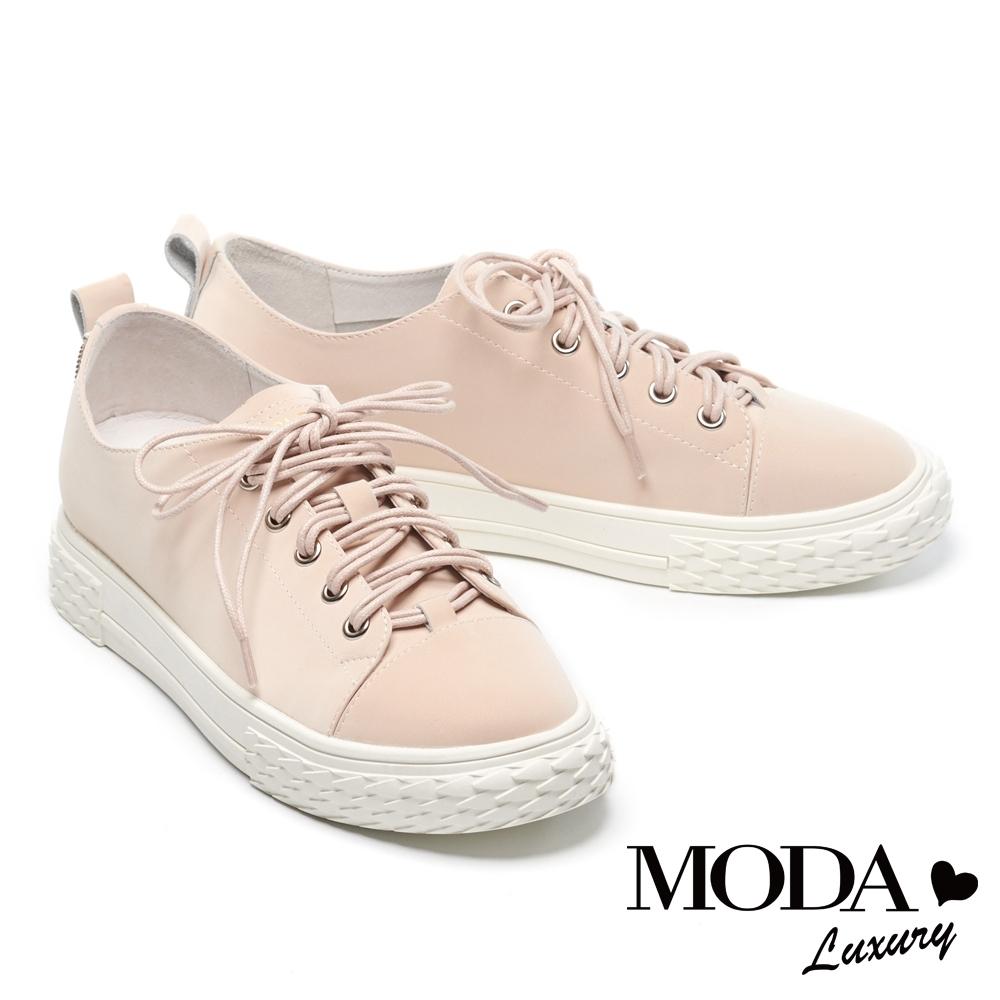 休閒鞋 MODA Luxury 街頭時尚雙鞋帶全真皮厚底休閒鞋-粉
