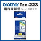 Brother TZe-223 護貝標籤帶 ( 9mm 白底藍字 )