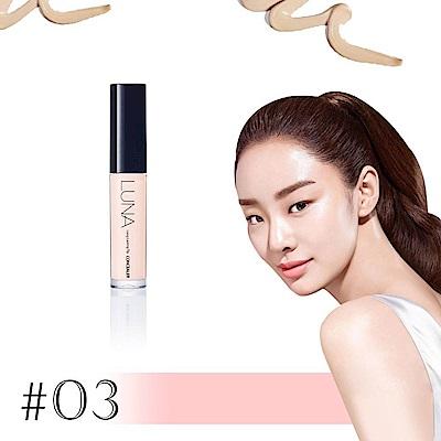 韓國LUNA 持久保濕遮瑕膏4.5g#03明亮