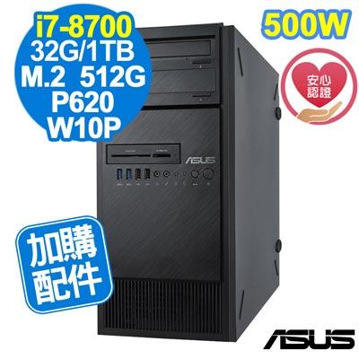 ASUS WS690T i7-8700/32G/660P 512G+1TB/P620/W10P