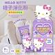 HELLO KITTY 襪子淨化粉 6包/盒 product thumbnail 1