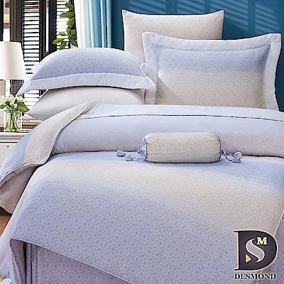 DESMOND岱思夢 雙人100%天絲全鋪棉床包兩用被四件組 費爾頓