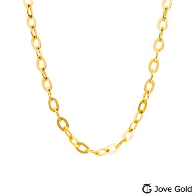 JoveGold漾金飾 呵護黃金項鍊(約2錢)(約1.4尺/42cm)