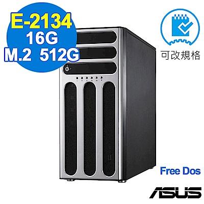 ASUS TS300-E10 伺服器 自由配