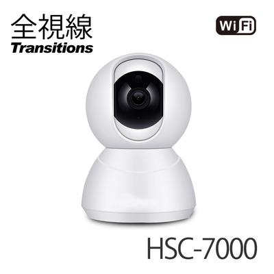 全視線 HSC-7000 1080P無線WIFI網路攝影機 IPCAM