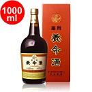 養命酒 藥用養命酒(1000ml)-快速到貨