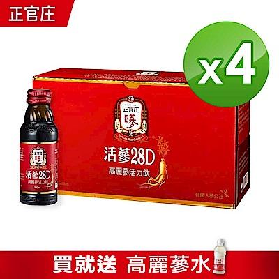 正官庄 活蔘28D (40入)