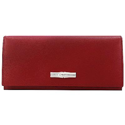Longchamp Roseau竹節翻蓋長夾-紅色