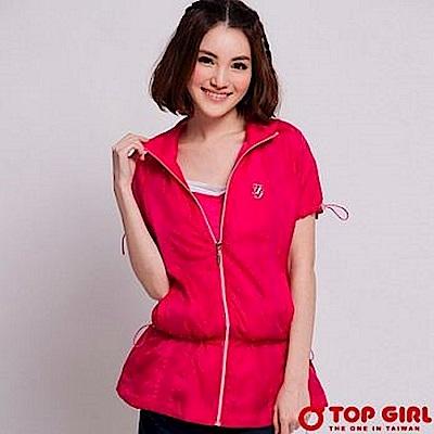 【TOP GIRL】蜜糖公主抗UV短袖長版風衣外套-桃紅