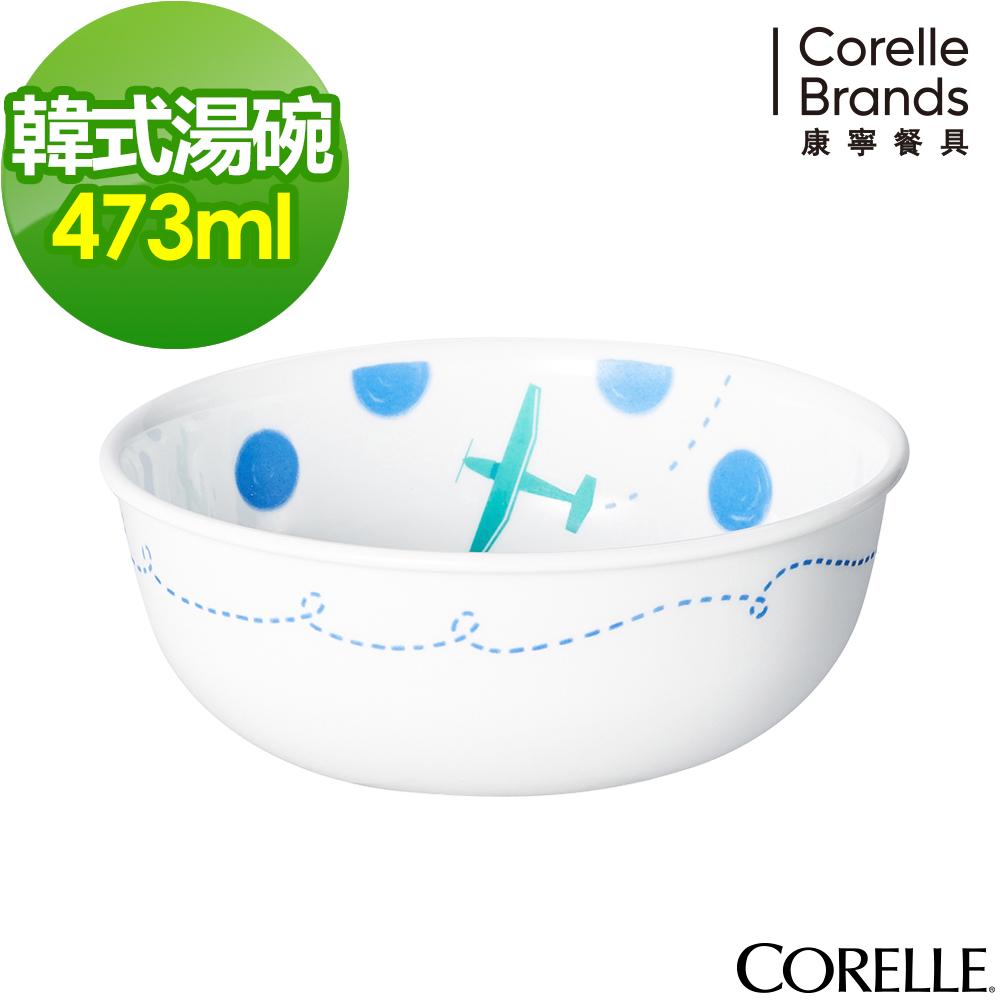 CORELLE康寧奇幻旅程473ml韓式湯碗