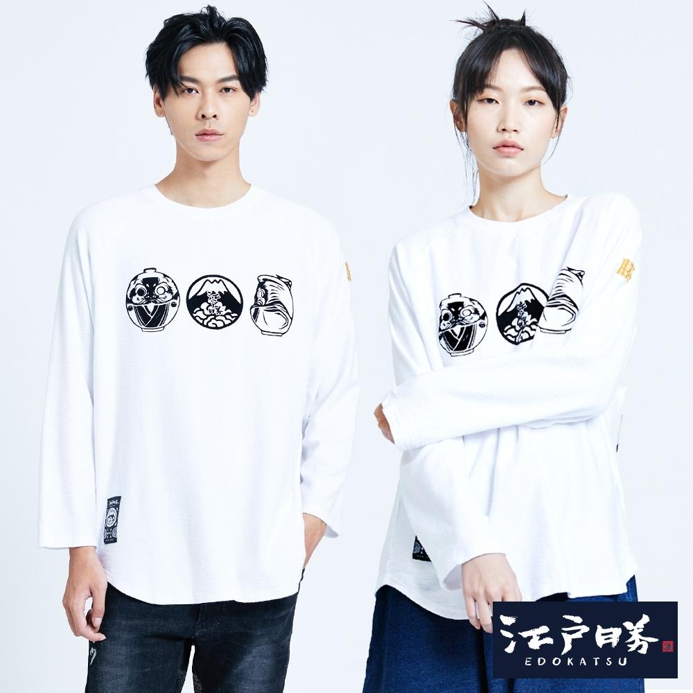 EDO KATSU江戶勝 不倒翁長版薄長袖T恤-中性-白色