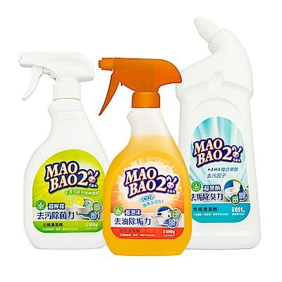 毛寶兔清潔劑(泡沫去油/檸檬去污/果酸去垢)