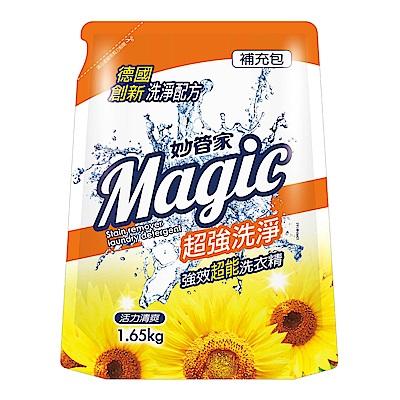 妙管家-強效洗衣精補充包1650g