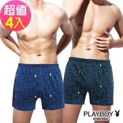 男內褲 PLAYBOY 棉質兔頭大字印花彈性四角褲(4件組)