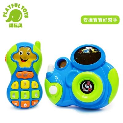 Playful Toys 頑玩具 嬰兒相機手機組(聲光音樂 寶寶益智)