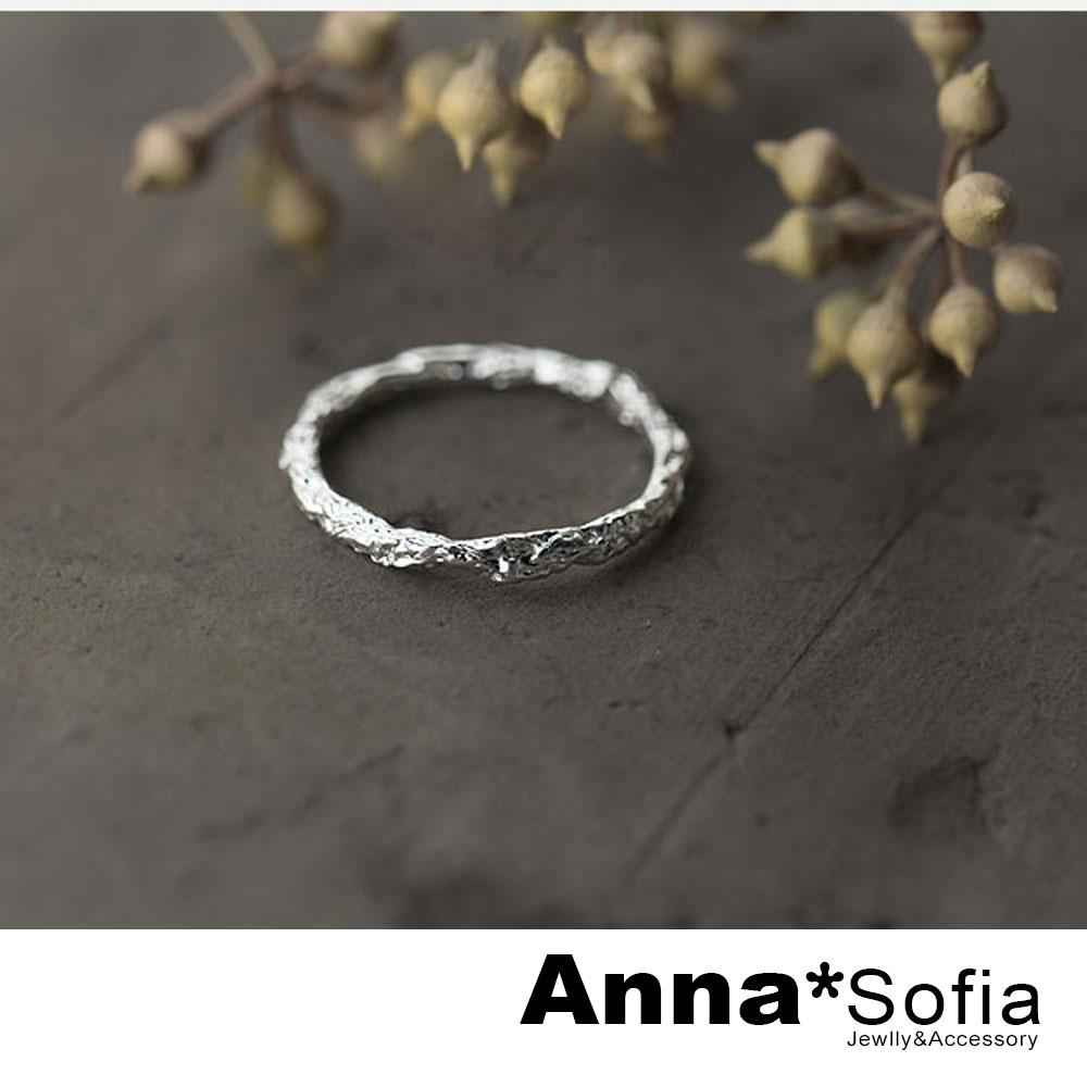 【3件5折】AnnaSofia 皺褶擬樹枝 925純銀開口戒指