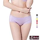 Olivia 拉絲無痕一片式中腰三角內褲-淺紫