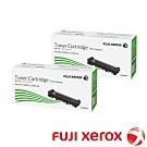 FujiXerox 黑白285系列原廠標準容量黑色碳粉匣CT202877 2入組