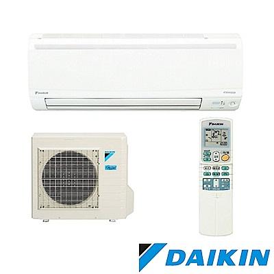 DAIKIN大金 大關6-8坪變頻分離式冷暖冷氣RXV41SVLT/FTXV41SVLT