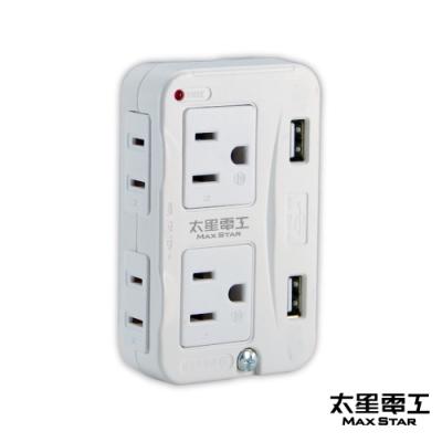 太星電工 3P+2P節能分接器/附雙USB充電 AE334 [限時下殺]