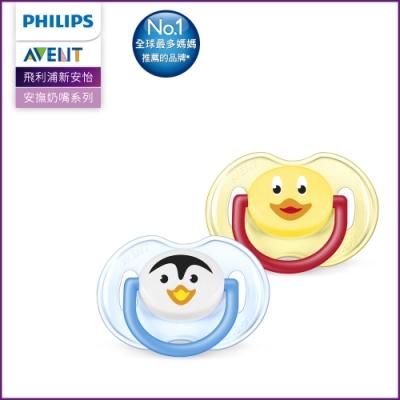 PHILIPS AVENT 矽膠卡通系列 安撫奶嘴0~6M+藍黃 SCF182/23