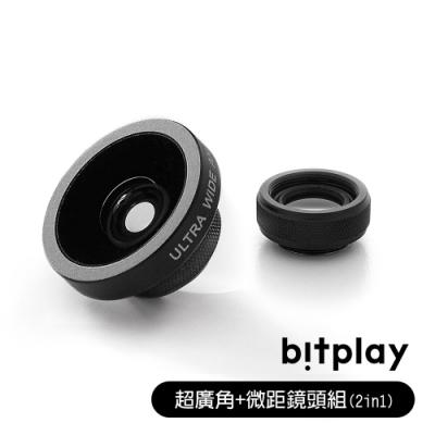 bitplay 超廣角Ultra Wide Angle+微距Macro Lens 2 in 1專業鏡頭組(需搭配SNAP!相機殼或ALLCLIP鏡頭夾)