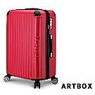 【ARTBOX】漂流詩歌 24吋剎車輪TSA海關鎖行李箱(桃紅)