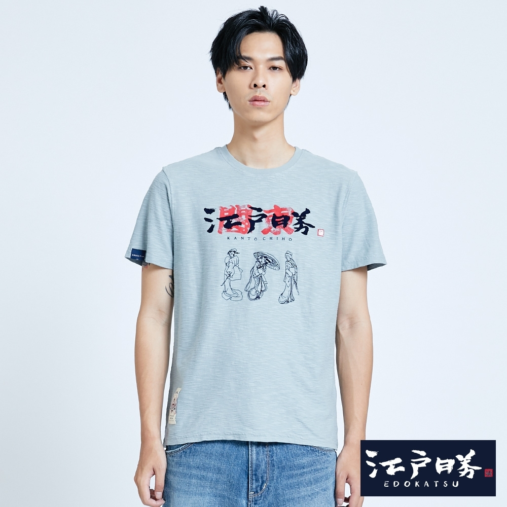 EDO KATSU江戶勝 關東印花短袖T恤-男-淺灰色